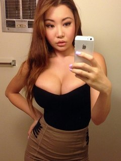 Ren, asiatique