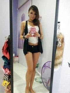 Yu, asiatique