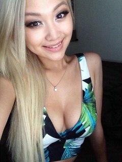 San, asiatique
