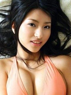 Xiang, asiatique