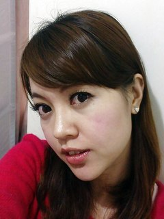 Ping, asiatique